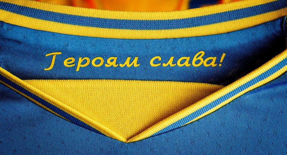 Элемент спортивной формы сборной Украины на ЕВРО-2020