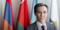 Директор департамента техрегулирования и аккредитации ЕЭК Тимур Нурашев