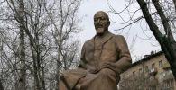 Памятник Абаю в Москве