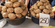 Овощи на рынке. Картофель