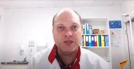 Вирусолог об антителах к covid-19, опасности вакцинации и мутациях коронавируса - видео