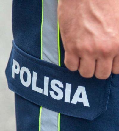Надпись Polisia