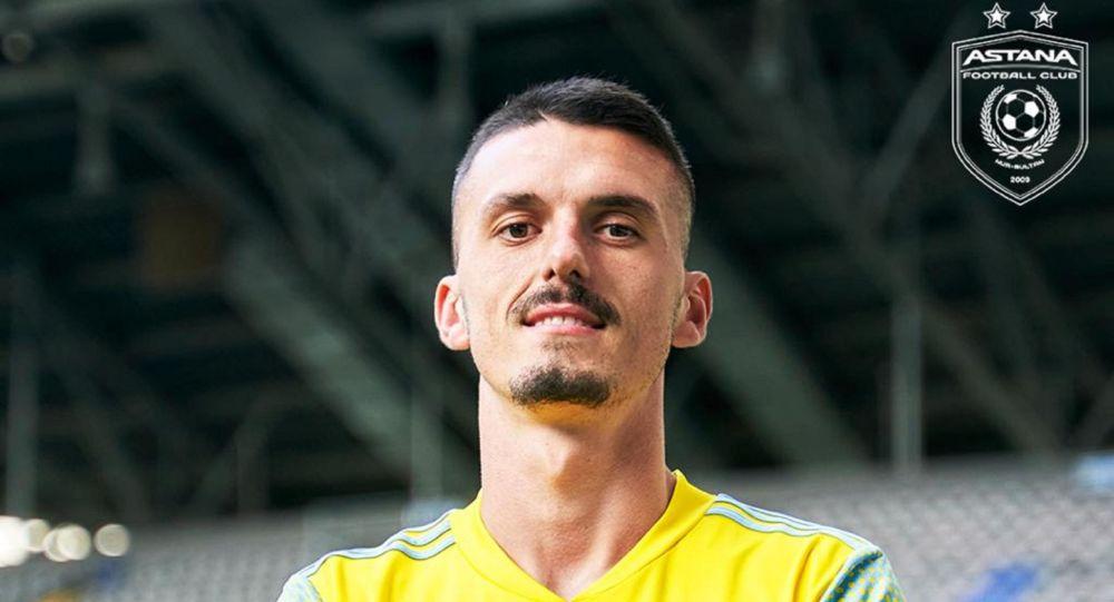 Энео Битри