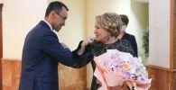 Маулен Ашимбаев и Валентина Матвиенко