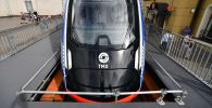 Презентация головного вагона нового поезда, российская разработка, которая производится на вагоностроительном заводе (входит в АО Трансмашхолдинг)