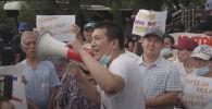 В Алматы прошел митинг активистов ДПК против власти