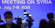 Шестнадцатые переговоры по Сирии в астанинском формате