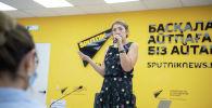 Впервые в Нур-Султане: итоги семинара экспертов SputnikPro для журналистов - видео