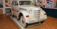 Москвич в музее дорожной полиции