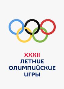 Казахстанцы на Олимпиаде