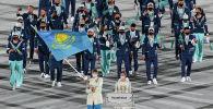 Токио Олимпиадасындағы Қазақстан құрамасы