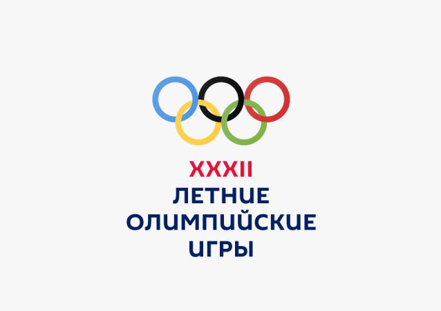 Расписание выступлений казахстанцев на 29-31 июля
