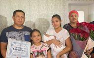 Семье новорожденной, ставшей 19-миллионной жительницей Казахстана, вручили сертификат на миллион тенге