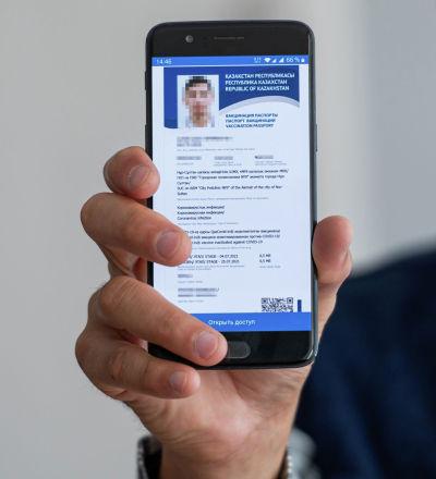 Электронный паспорт вакцинации