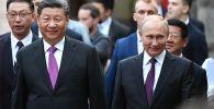 Мероприятия с участием Путина в рамках государственного визита в РФ Си Цзиньпина
