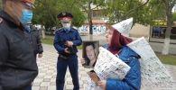 Ирина Рейбант проводит одиночный пикет
