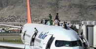 Афганцы забираются на самолет в кабульском аэропорту