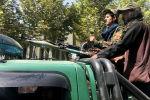 Патрули Талибана* в Кабуле