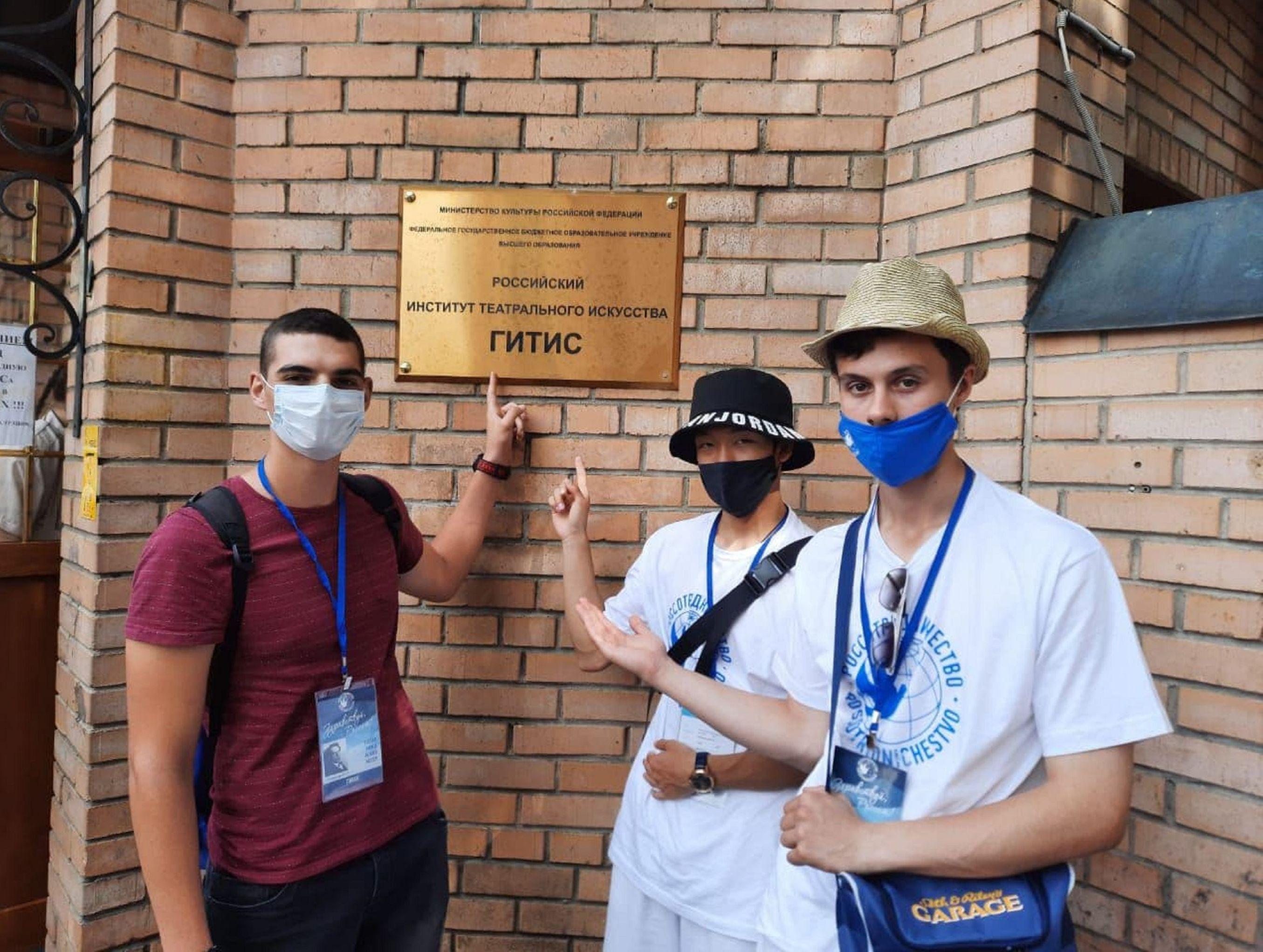 Казахстанские школьники побывали в Москве по программе Здравствуй, Россия!