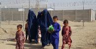 Афганские беженцы, архивное фото