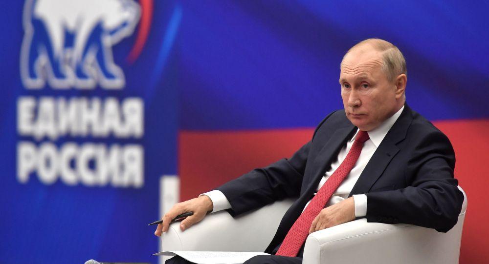 Встреча президента РФ В. Путина с представителями партии Единая Россия.