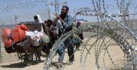 Афганские беженцы на границе