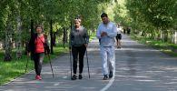 Люди в парке