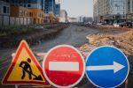 Строительство дорог в столице