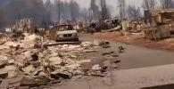 Город  в Калифорнии превратился в руины после разрушительного пожара - видео