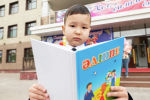 День знаний в Нур-Султане - 2021