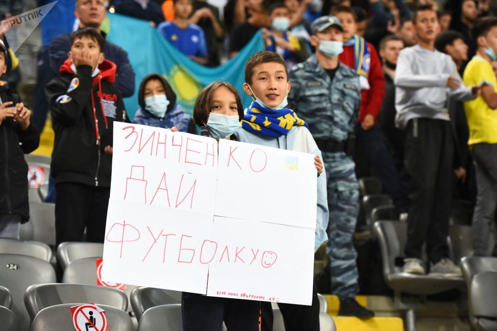 Юные болельщики сборной Казахстана оригинально обратились к игроку украинской команды