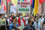Киевтегі  Немой президент - не мой президент! акциясының қатысушылары