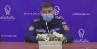 Начальник управления государственного пожарного контроля ДЧС Нур-Султана Еркин Отаргалымулы