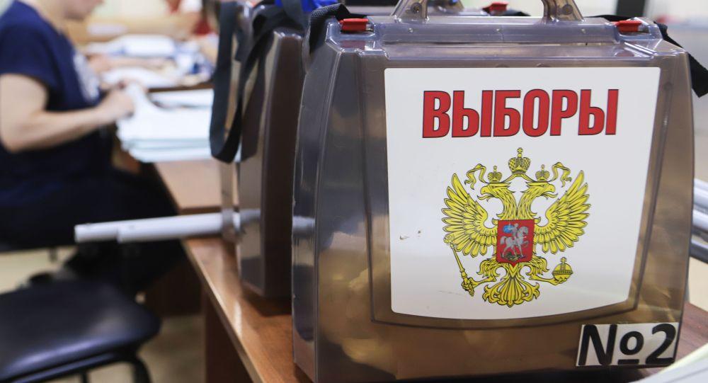 Ресей мемлекеттік думасының депутаттарын сайлау