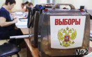 Подготовка к голосованию избирательных участков