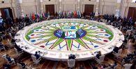 Саммит ШОС в Душанбе - трансляция