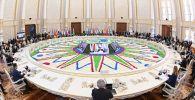 Саммит Шанхайской организации сотрудничества в Душанбе