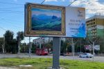 Картины на улицах Павлодара