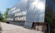 БАК имени Кунаева - что сейчас происходит со знаменитым водоемом южной столицы