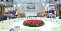 Касым-Жомарт Токаев направил приветствие участникам Х пленарного заседания ТюркПА