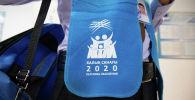 Национальная перепись населения в Казахстане 2021