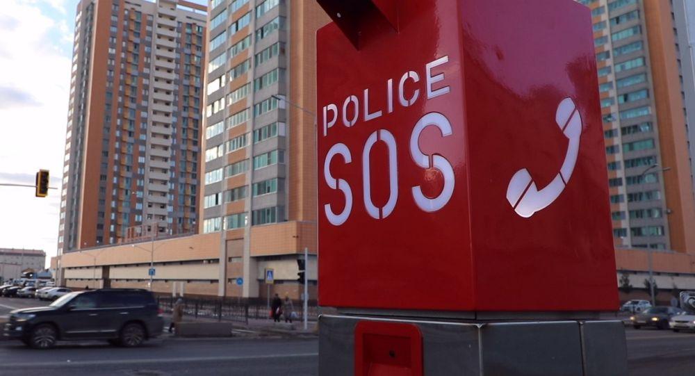 В Нур-Султане для экстренного вызова полиции устанавливаются Тревожные кнопки SOS