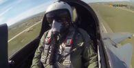 Инспекторские полеты в Талдыкорганском гарнизоне