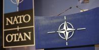 НАТО белгісі