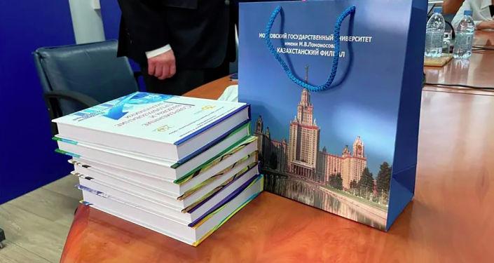 Глава российского дипломатического представительства встретился с ректором филиала Александром Сидоровичем, профессорско-преподавательским составом и студентами