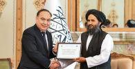 Казахстанская делегация посетила с рабочим визитом Афганистан