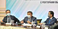 Глава Антикоррупционной службы встретился с ректорами вузов