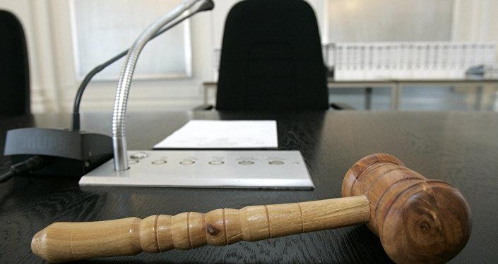 Судейский молоток.