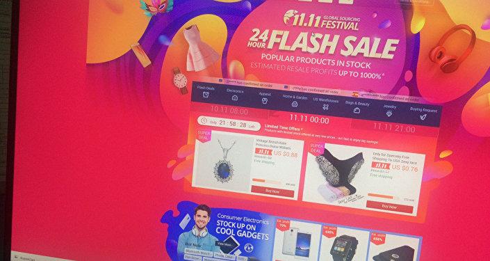 Фото страницы сайта activity.alibaba.com