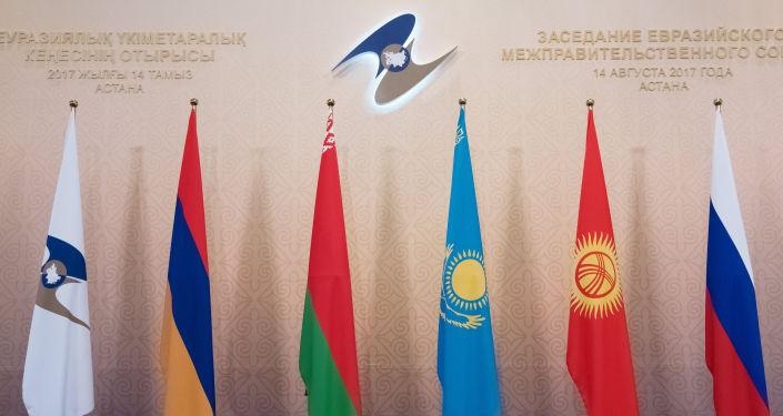 Флаги Евразийского экономического сообщества